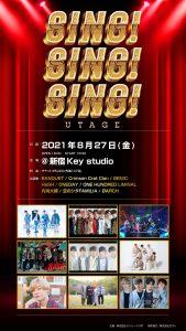UTAGE SING! SING! SING! @ 新宿アルタ KeyStudio