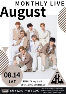 Monthly Live August @ 新宿アルタ7F KeyStudio