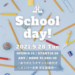 School day! @ 新宿アルタ7F KeyStudio
