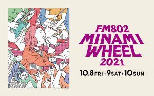 FM802 MINAMI WHEEL 2021〈大阪〉 @ THE LIVE HOUSE soma