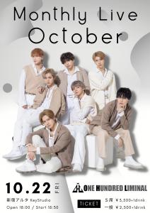 Monthly Live October @ 新宿アルタ7F KeyStudio